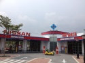 Tan_Chong_Group_partnered_with_LEGOLAND®_Malaysia_to_pre sent_the_LEGOLAND®_Malaysia_Driving_School.